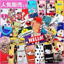 ♪♪★2019新作 超おすすめ♪♪♪HOT人気 iPhone7ケース iPhone8スマホケース アイフォン8ケース iPhoneX iPhone XR iPhone Xs Max iPhoneケース