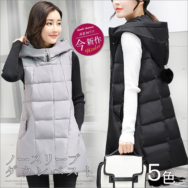 ダウンコート 中綿 ダウンベスト ロング レディース 韓国風 オシャレ 袖なし しっかりと厚手 着痩せ フード付き 防寒 ファッション 大きいサイズ 柔らかい アウトドア