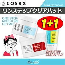 [COSRX] ★1+1★ One Step Original Clear Pads-Moisture Up Padワンステップモイスチャーアップパッド