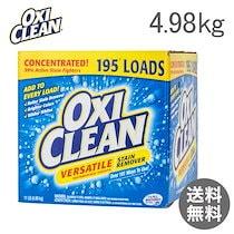 💥SUPERSALE限定価格💥2500円←2/23~25限定でクーポン使用でこの価格※在庫限定ですのでご注意ください※オキシクリーン OxiClean マルチパーパスクリーナー 4.98kg 大容