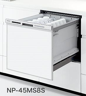 NP-45MS8S 製品画像