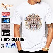 最安値699円だけ 在庫限定セール !!!メンズTシャツ大集合  自社設計生産 100%コットン  快適 肌触りいい 通気性抜群 デザイン豊富 上品 T51001-T51008