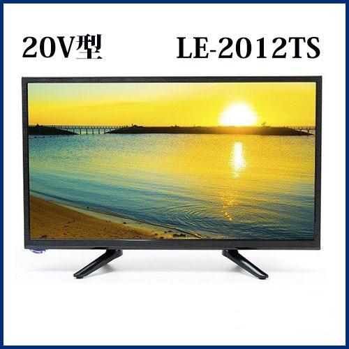 TEES LE-2012TS [20インチ] 製品画像