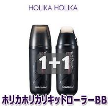 [ホリカホリカ]★1+1★フェイス2チェンジ リキッドローラービビFace 2 Change Liquid Roller BB (SPF30 PA++)★1+1★HolikaHolika