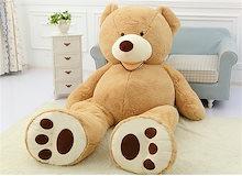ぬいぐるみ 特大 くま/テディベア 可愛い熊大きいクマ抱き枕/ふわふわぬいぐるみ 130cm (3~6日順次発送)(店舗休業日を除く)