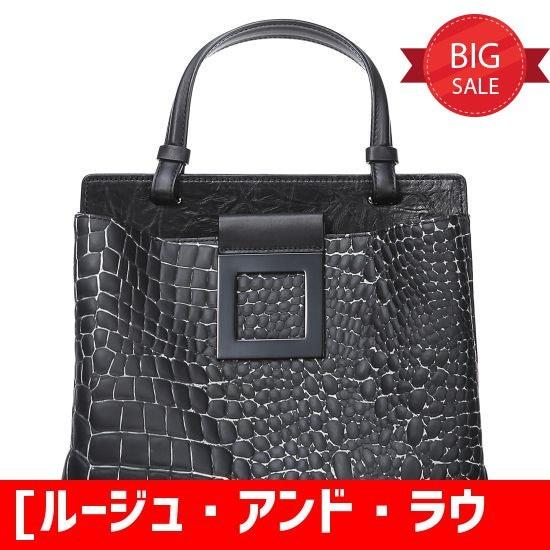 [ルージュ・アンド・ラウンジ]DIO(ビデオ)ミディアム(C/O style)RAMR4HEM39000 トートバッグ / 韓国ファッション / Tote bags