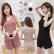 cf83b39243c131 2019新作涼し素材 ❤ パジャマ ルームウェア 高品質100%綿❤韓国ファッション