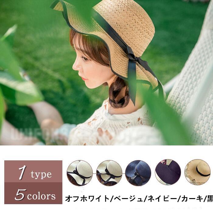 9232ed28ef531d レディース 帽子 ストローハット 麦わら帽子 UV 折りたたみ帽子 つば広 ハット 紫外線対策 UVハット