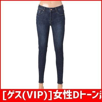 [ゲス(VIP)]女性Dトーン起毛アンクル・スキニーYI4D1171 /スキニージーンズ/ジーンズ/韓国ファッション/