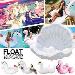 浮き輪 浮輪 マーメード 真珠 パール フラミンゴ ユニコーン ペガサス スワン 白鳥 馬 フロート うきわ 海 ビーチ リゾート プール かわいい 大きい (浮き輪)