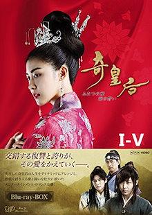 中国ドラマ-韓国ドラマ-韓国ドラマ dvd-奇皇后