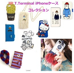 SUPER SALE! iPhoneケース コレクション ACCOMMODE  Paquet du Cadeau YOOY