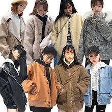 2018秋冬ドルファージャケット♥可愛い/ /韓国ファッション/超人気ジャケット品質保証♥超高品質♥原宿BF风超高品質/原宿♥もこもこプードルボア風ふわふわファーコートフェイクファーシ