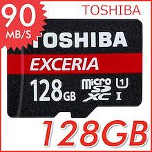 東芝 microSD 128GB Class10 microSDXC 128GB Class10 Toshiba UHS-I 超高速 90MB/s マイクロ カード