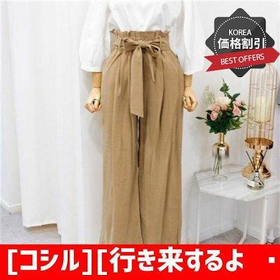 [コシル][行き来するように/コシル]・ホークリボン・パンツ /パンツ/ スーツのパンツ/韓国ファッション