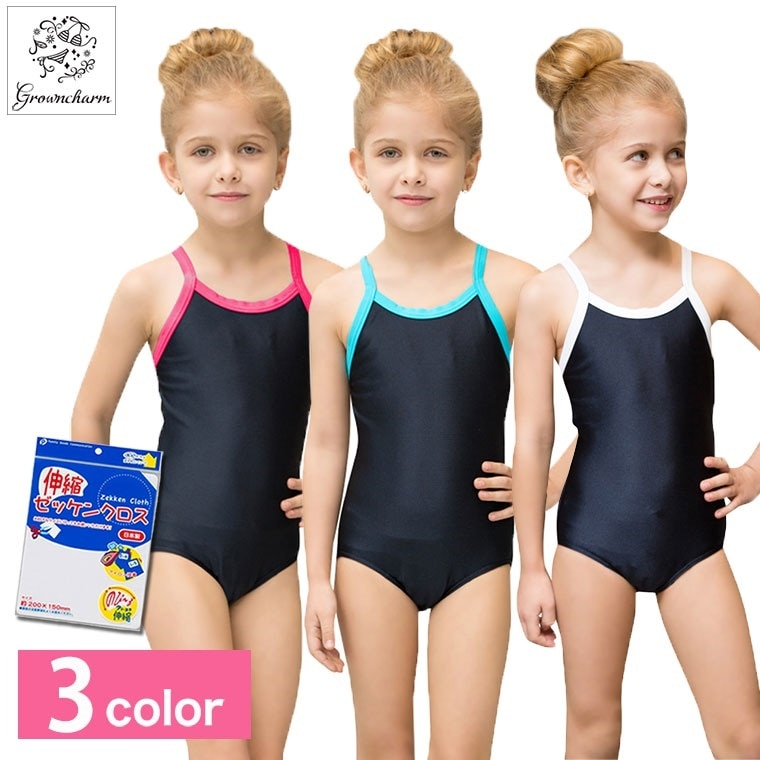 c4ffab9b8d6 おまけゼッケン付き スクール水着 女子 女の子 女児 シンプルで かわいい 肩紐カラー ワンピース キッズ