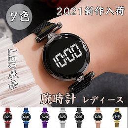 【2021新作入荷】 6色 おしゃれ レディースウォッチ (日本の機軸) LED表示 高品質外観品質保証 カップル腕時計 星空ウォッチ レディース腕時計 韓国ファッション
