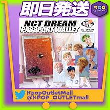 【送料無料】NCT DREAM We Go Up パスポートケース SMTOWN SUM 公式商品