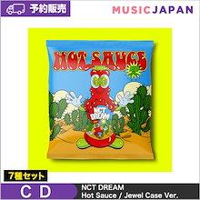 【7種セット】【Jewel Case Ver】 NCT DREAM 正規1集 [Hot Sauce] CD アルバム 日本国内発送 韓国音楽チャート反映 3次予約 送料無料