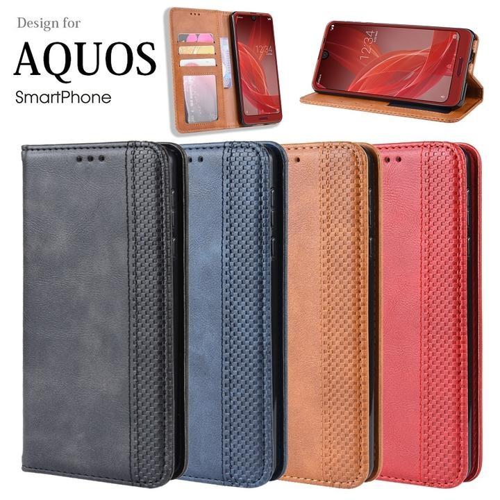 AQUOS R3 SH-04L/SHV44/R2 SH-03K/SHV42 対応機種選択 高級PUレザー TPU 手帳型 保護ケース スタンド機能 マグネット付 カード入れ付 4色選択