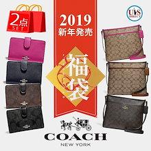 ✨2019年新作福袋✨ 💗【COACH/コーチ】2019福袋2点セット💖2点をお選びください。💖バッグ・小物が入った豪華福袋特集 期間限定の大特価!
