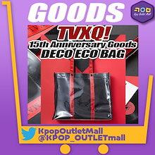 【数量限定2次予約】【 TVXQ! 東方神起 15周年記念 DECO ECO BAG 】 TVXQ 15th ANNIVERSARY SMTOWN SUM 公式商品