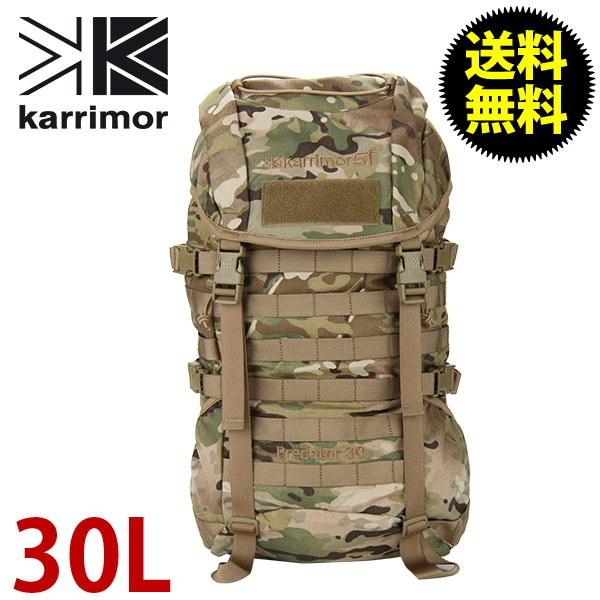 KARRIMOR カリマー Predator 30 プレデター30 Multicam マルチカム 30L M050M1 リュックサック ミリタリー