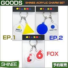 SHINee Tin Mirror + HologramStciker Set / Acrylic Keyring / Charm Set / SUM DDP / 1806 /送料無料
