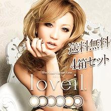 【送料無料】loveil 1day ラヴェールワンデー 4箱セット(30枚×4箱)倖田來未/こうだくみ カラコン ワンデー