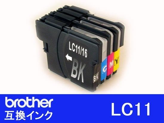 高品質 ブラザーBrother 互換インクカートリッジ LC11-4PK 単品 色組合せ自由☆DCP-165C