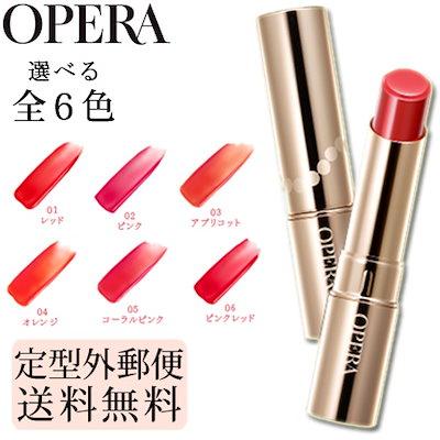 OPERA(オペラ)|コスメティック [ 公式 ]