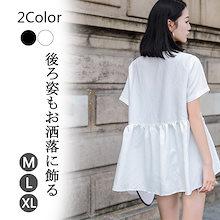 韓国ファッション Tシャツ 半袖 ドールシャツ コットンTシャツ ジャケット ティーシャツ