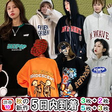 販売枚数11万枚突破 / 秋の新作韓国ファッションパーカー/トレーナー/ Tシャツ/男女兼用トップス