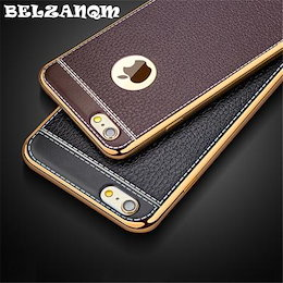 iPhone アイフォン 6 case 5 5s se TPUレザー カバー 穀物豪華メッキ携帯電話ケース iPhone アイフォン x case 6 6s 7 8