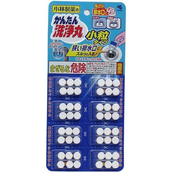 【メール便対応可】小林製薬 小林製薬のかんたん洗浄丸 小粒タイプ 8回分