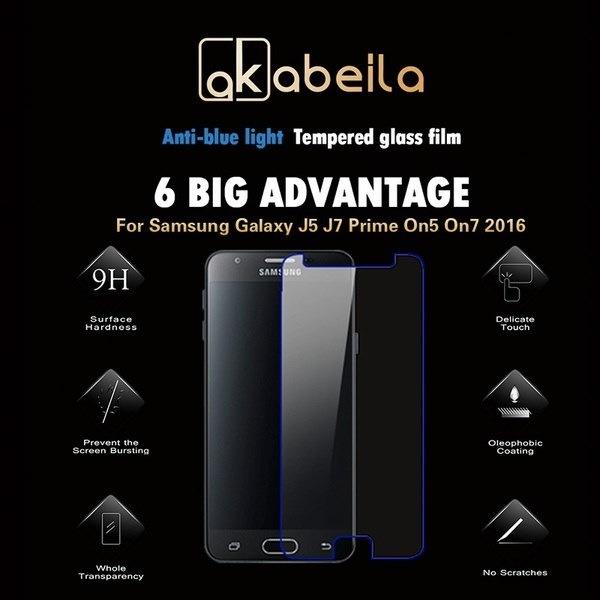 FYHAI Tempered Glass Film For Samsung Galaxy J5 J7 Prime On5 On7 2016 G570 G570F/DS G570Y G570M G570