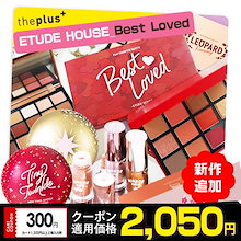 ❤エチュードハウス最新作❤BEST LOVED❤Tiny Twinkle Collection❤ETUDE HOUSE PLAY COLOR EYE PALETTE/ 15色アイシャドウ/韓国コスメ❤