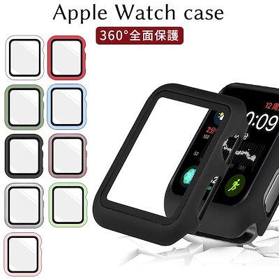 Apple Watch ガラスフィルム カバー Series SE 6 5 4 3 2 ケース 38 40 42 44mm 耐衝撃 アップルウォッチ カバー 全面保護 フィルム 保護ケース