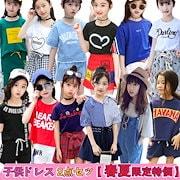 61142dae98f77 Qoo10 - 女の子ファッションの商品リスト(人気順)   お得なネット通販サイト