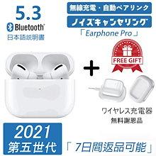五月新作第五世代🔥安価で不良品を買うな🌟【2021第五世代】『ノイズキャンセリング』Bluetooth 5.3完全ワイヤレスイヤホン Hi-Fi 高音質/低遅延/安定した接続 自動ペアリング