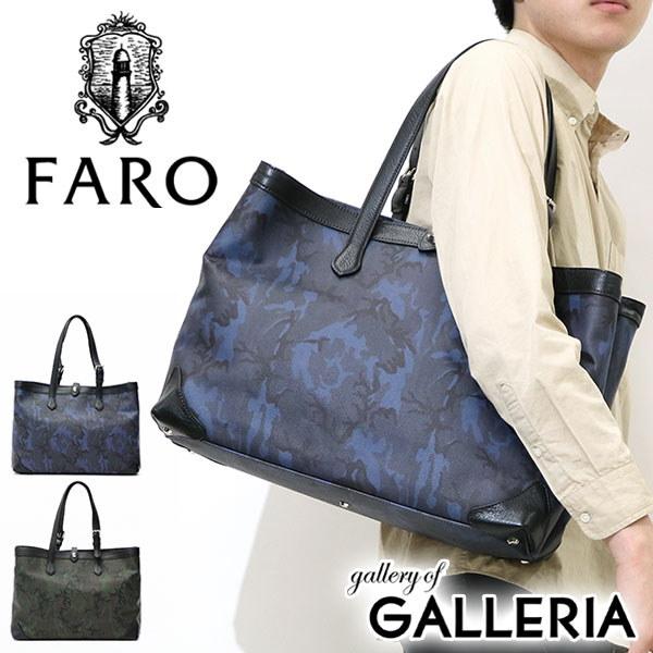 FARO ファーロ faro トートバッグ トート TOTE BAG B4 ESINO PVC エジーノ ピーブイシー レザー メンズ レディース 迷彩 カモフラージュ FRO127262