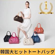 【CAPACCI】★韓国TVショッピングブランド人気バッグ大特価!★デイリーバッグとして良いトートバッグ