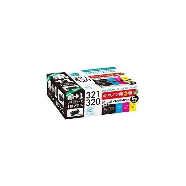 インク エコリカ カートリッジ ECI-C3215P+BK BCI-321+320/5MP+黒 互換リサイクルインクカートリッジ