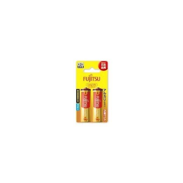 富士通 LR6FL(2B) アルカリ乾電池 ロングライフタイプ (ブリスターパック) 単3形 1.5V 2個パック