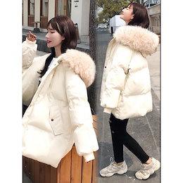 品質良い 冬服 中綿ジャケット レディース ダウンコート ショート丈コート アウター防寒厚手 暖かい 着痩せ通勤/黒/白フード付き/ファー/大きいサイズ