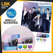 限定数量【BTS x MEDIHEAL】メディヒール LOVE ME LOVE MEDIHEAL BTS SET /  韓国GS25 独占販売商品