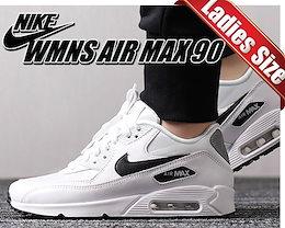 【ナイキ ウィメンズ エアマックス 90】NIKE WMNS AIR MAX 90 white/black-reflect silver レディース スニーカー ガールズ ホワイト ブラック