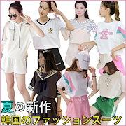d1b7267637b Qoo10 - スーツの商品リスト(人気順) : お得なネット通販サイト