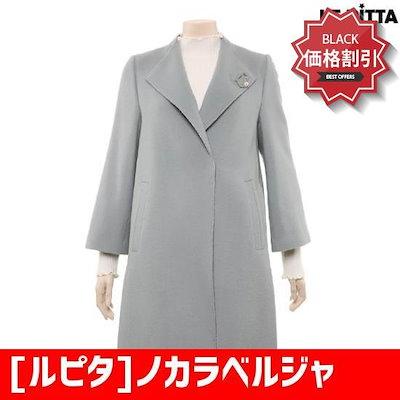 [ルピタ]ノカラベルジャケットL174TJKA52 /ロングコート/コート/韓国ファッション