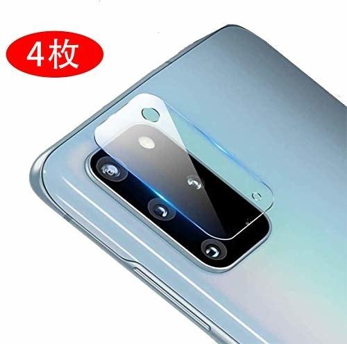Galaxy S20 Plus カメラフィルム Aerku Galaxy S20+ 5G SC-52A SCG02 レンズ保護 ガラスフィルム 硬度9H 日本製素材旭硝子製 防塵液晶保護 指紋防止 耐
